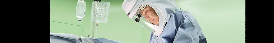 当院の手術
